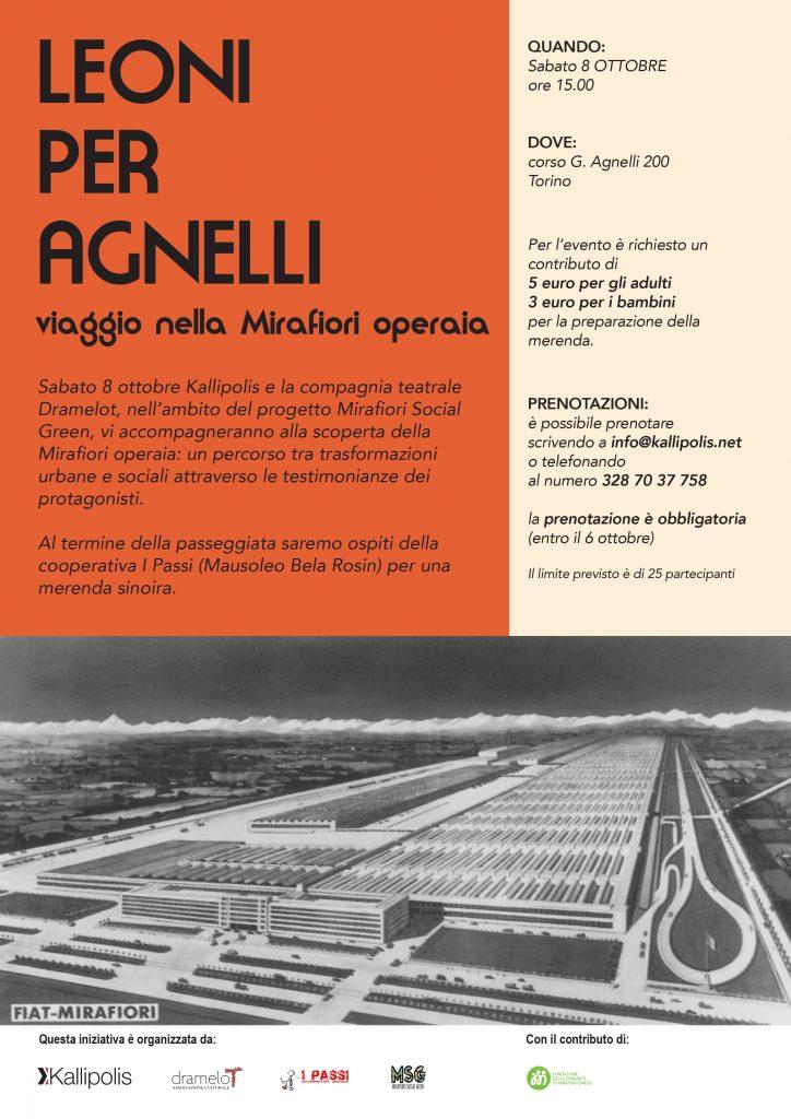 balade_leoni-per-agnelli_04102016